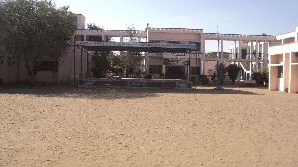 KENDRIYA VIDYALAYA RAILWAY COLONY BEHIND HOTEL BANSAL GANDHIDHAM KUTCH GUJARAT 400030