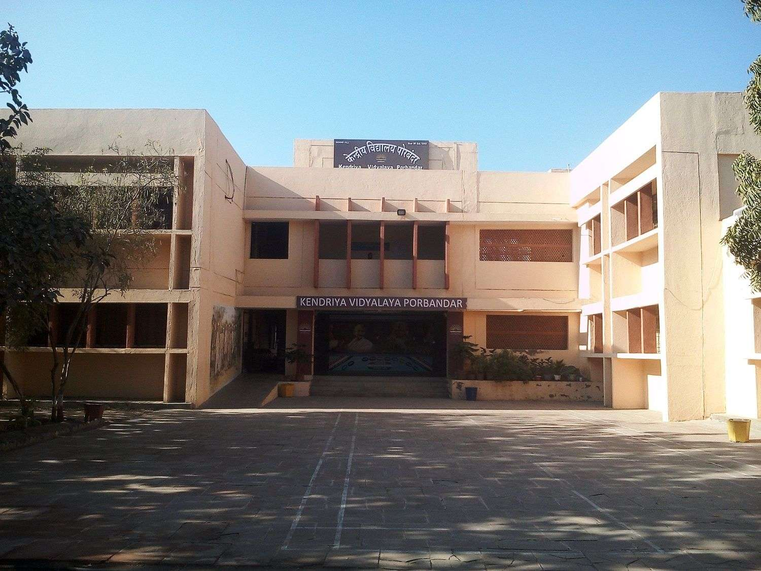 KENDRIYA VIDYALAYA BESIDE COAST GUARD BIRLA ROAD PORBANDAR GUJARAT 400033