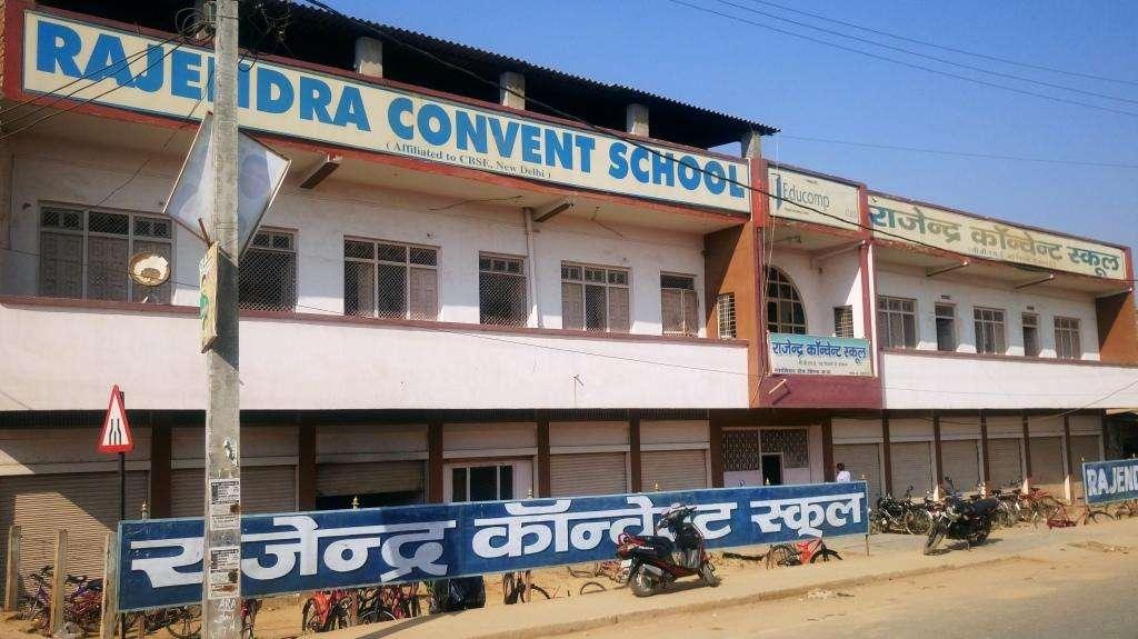 RAJENDRA CONVENT SCHOOL SHASTRI NAGAR GWALIOR ROAD BHIND MADHYA PRADESH 1030026