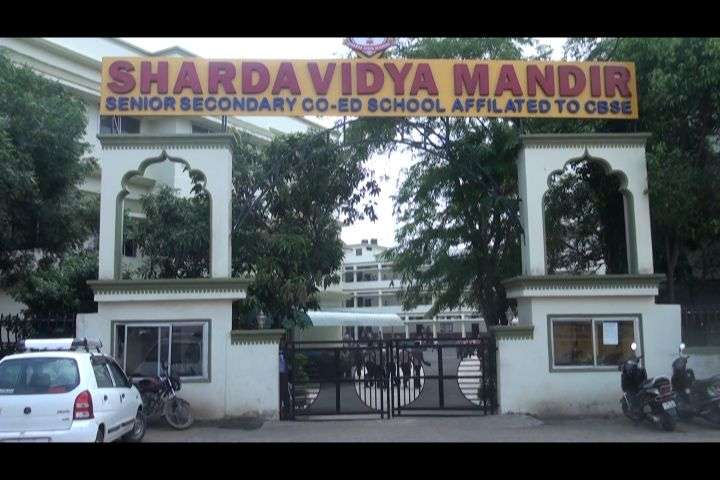 SHARDA VIDYA MANDIR BARKHARI KALAN NEAR BHADBHADA DAM RATHIBAD ROAD BHOPAL MADHYA PRADESH 1030119