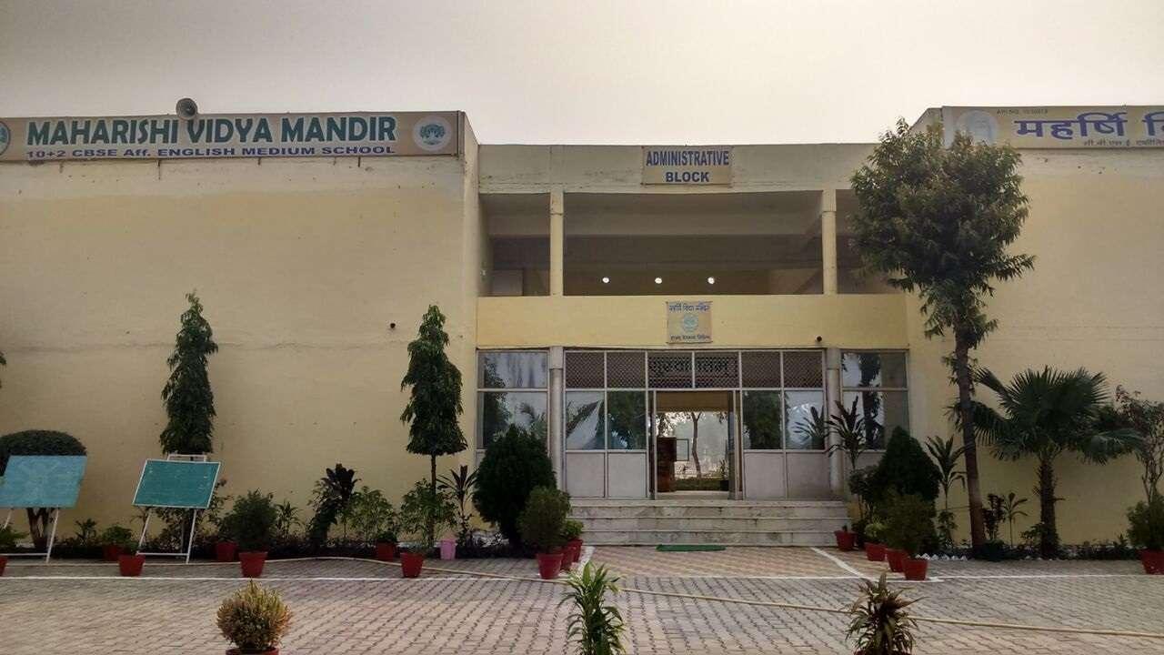 MAHARISHI VIDYA MANDIR DERU ROAD CHATTARPUR MADHYA PRADESH 1030078