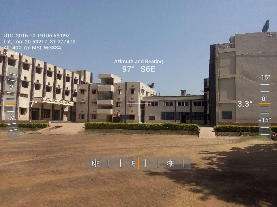 NIRMALA ENGLISH MEDIUM SR SEC SCHOOL DALLI RAJHARA DURG DISTT CHHATTISGARH 3330007