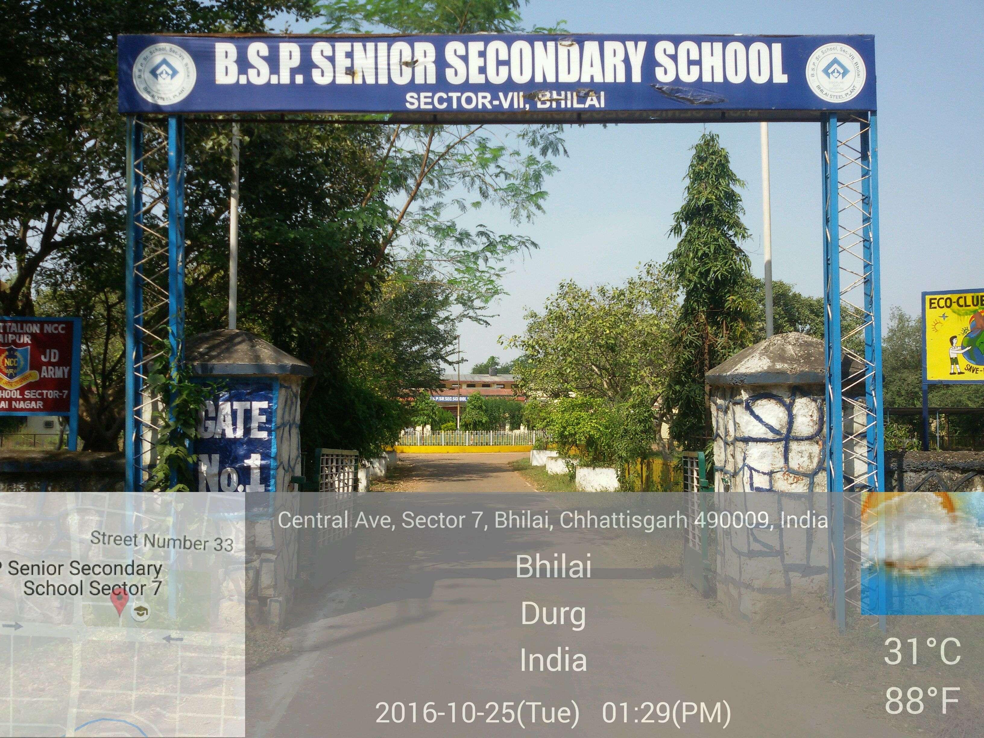 BSP SR SECONDARY SCHOOL SEC VII BHILAI NAGAR DISTT DURG CHHATTISGARH 3330039