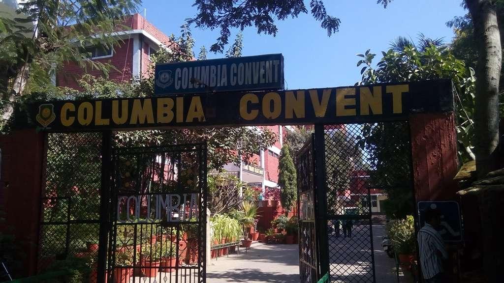 COLUMBIA CONVENT SCHOOL BICHOLI HAPSI KANODIA ROAD INDORE MADHYA PRADESH 1030063