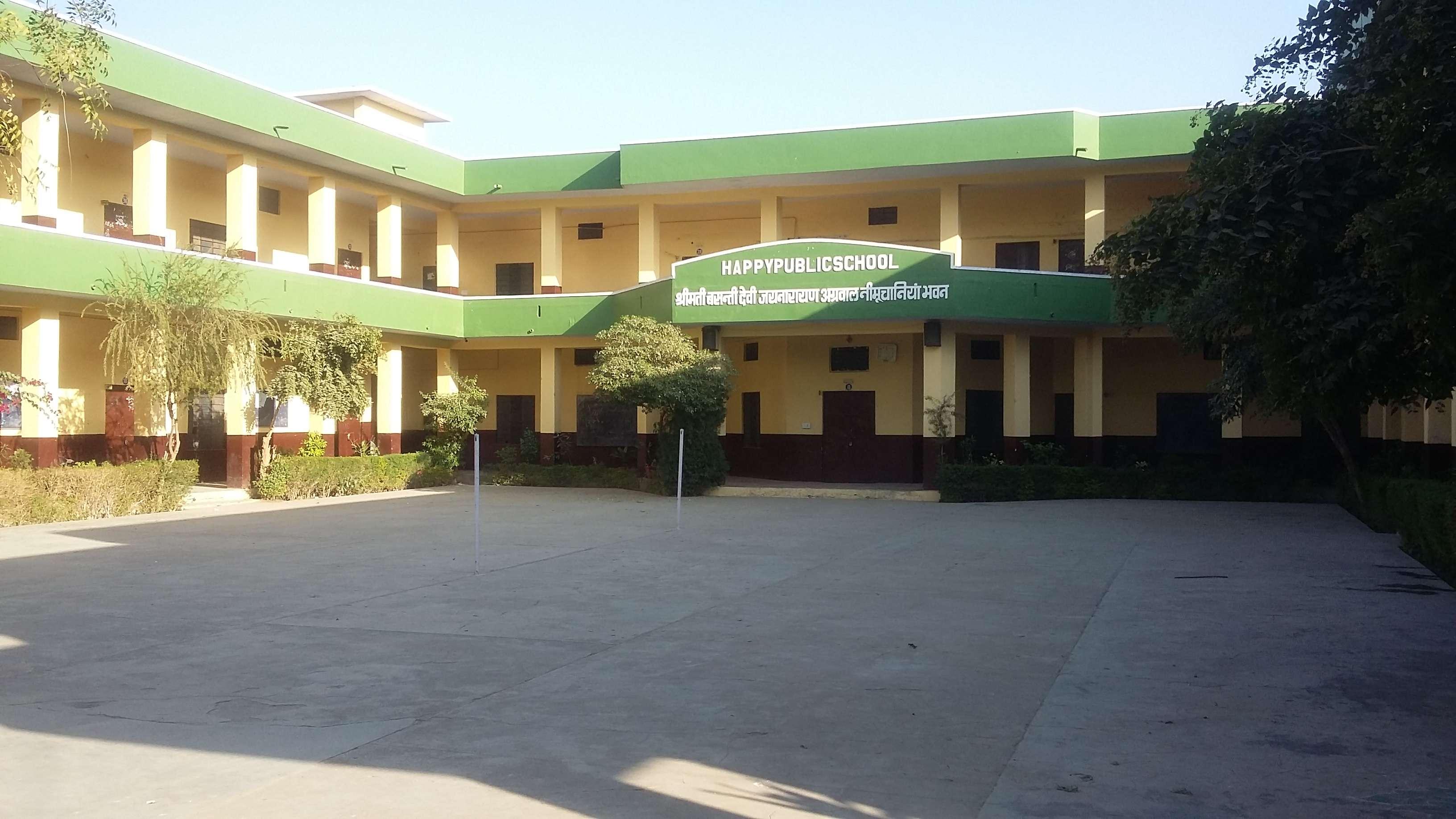 HAPPY PUBLIC SCHOOL SWAMI DAYANAND MARG ALWAR RAJASTHAN - The