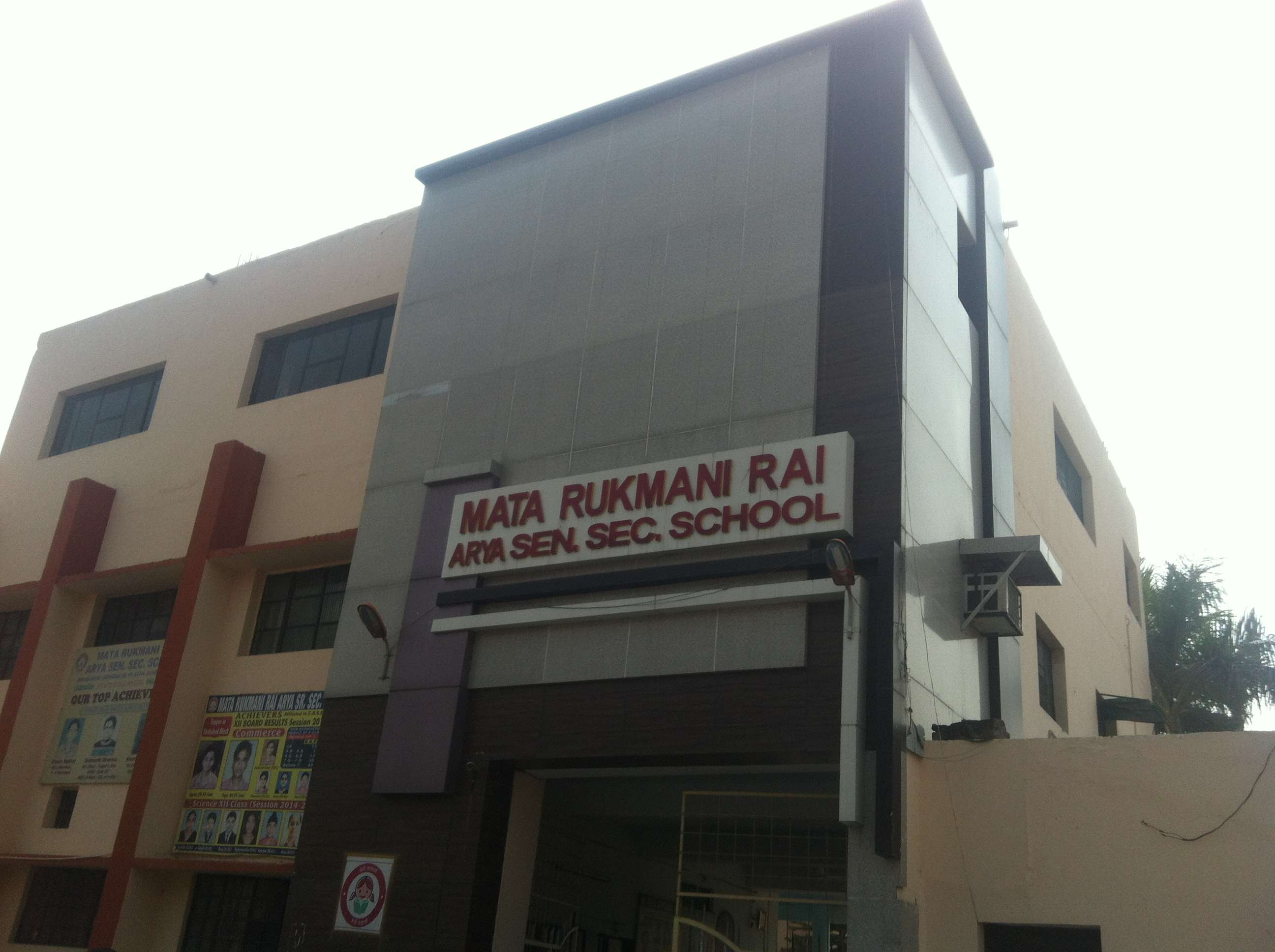 MATA RUKMANI RAI ARYA GIRLS SEC SCH BRARA ROAD SHAHABAD MARKANDA HARYANA KURUKSHETRA HARYANA 530278