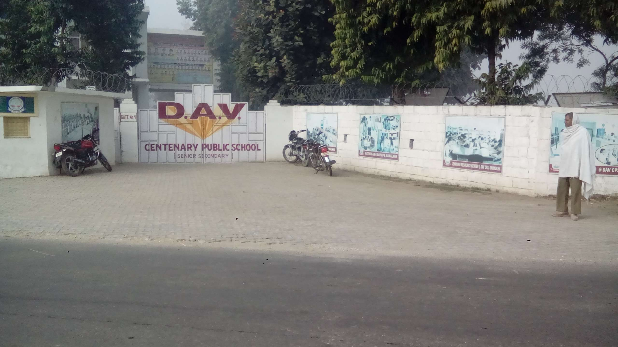 D A V CENTENARY PUB SCHOOL SAMALKHA MANDI DISTT PANIPAT HARYANA 530290