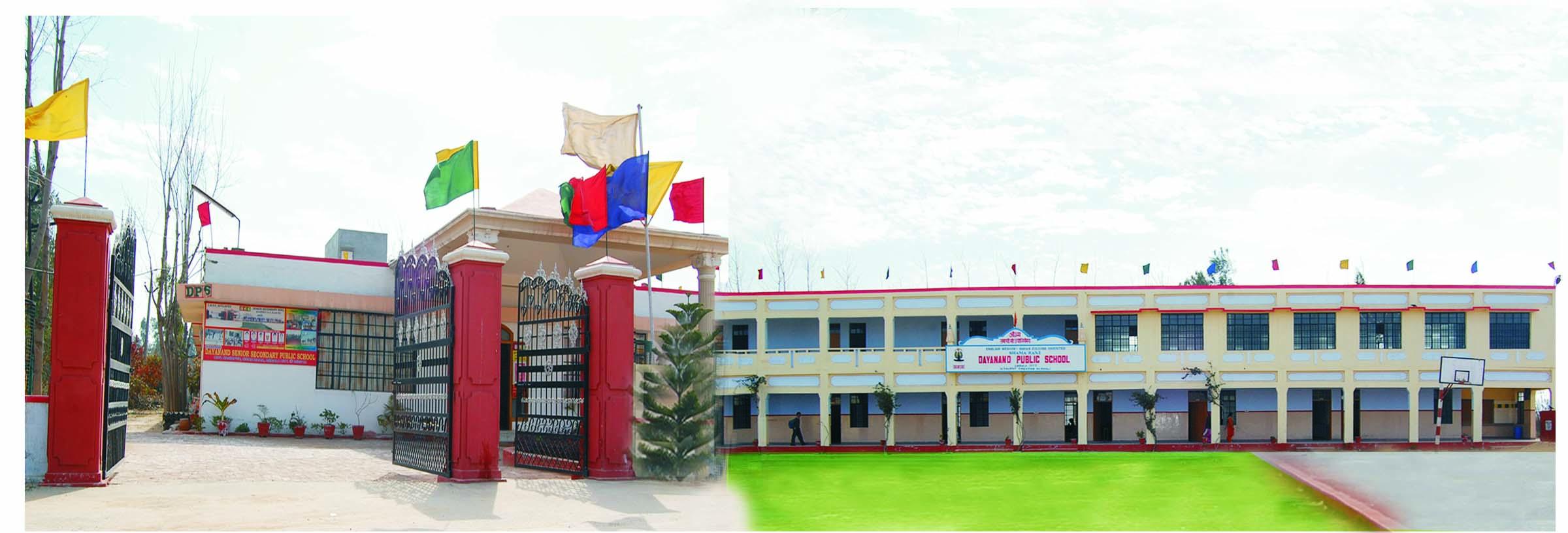 S R DAYANAND PUBLIC SCHOOL OPP NAI ANAJ MANDI BEHIND PETROL PUMP HISSAR ROAD AMBALA CITY HARYANA 530346