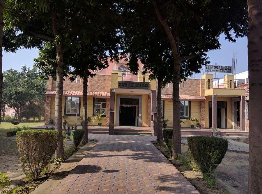 MAHADEV DESAI PUBLIC SCHOOL LACHHMAN BAGH SECTOR 16 A FARIDABAD HARYANA 530367