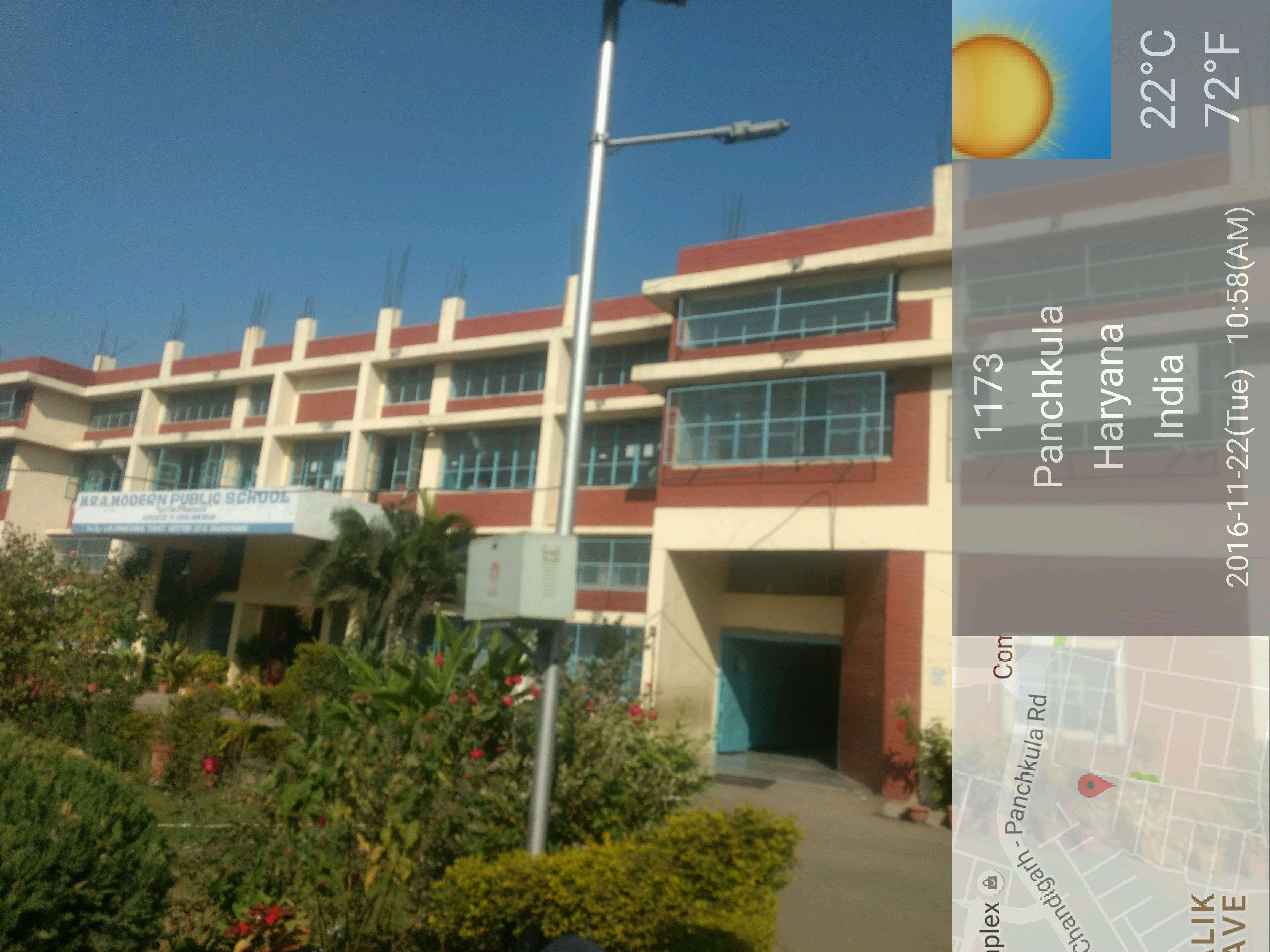 MOTI RAM ARYA MODERN PUBLIC SCHOOL SECTOR 7 PANCHKULA HARYANA 530076