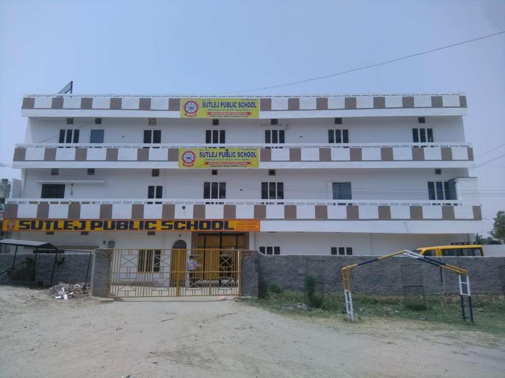 SUTLEJ PUB SCHOOL NEAR WATER TANK MANDI DABWALI DISTT SIRSA HARYANA 530299