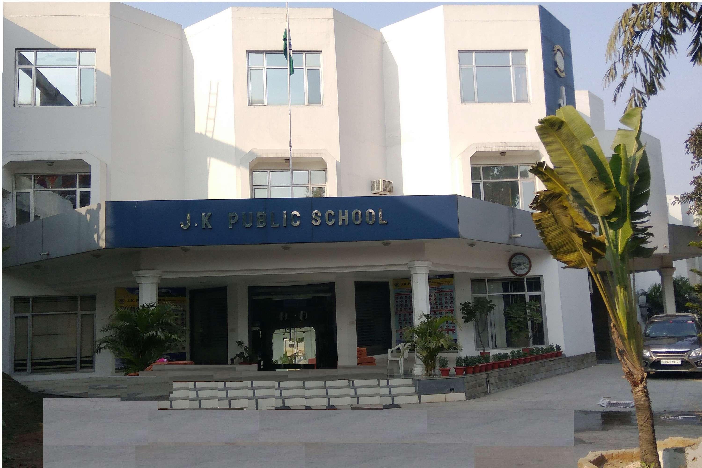 J K PUBLIC SCHOOL KUNJWANI JAMMU JAMMU amp KASHMIR 730019