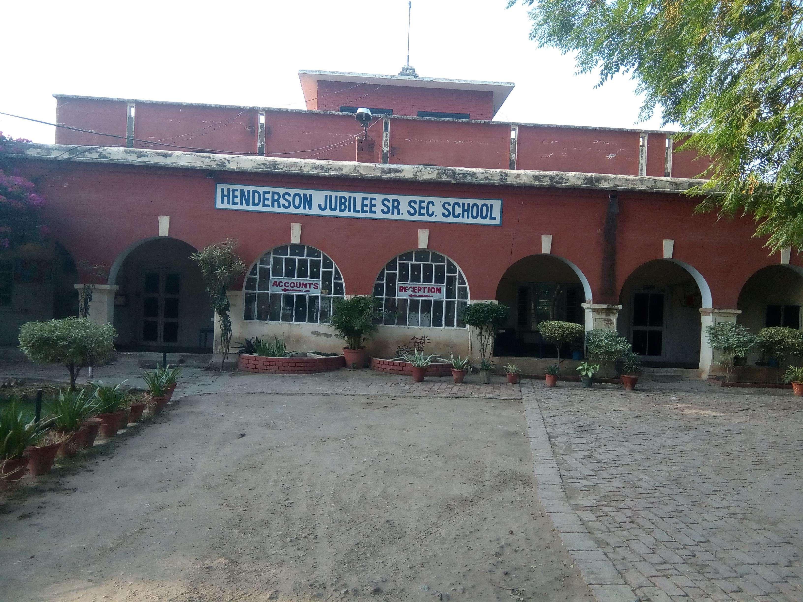 HENDERSON JUBILEE SCHOOL KHARAR ROPAR DISTT PUNJAB 1630033