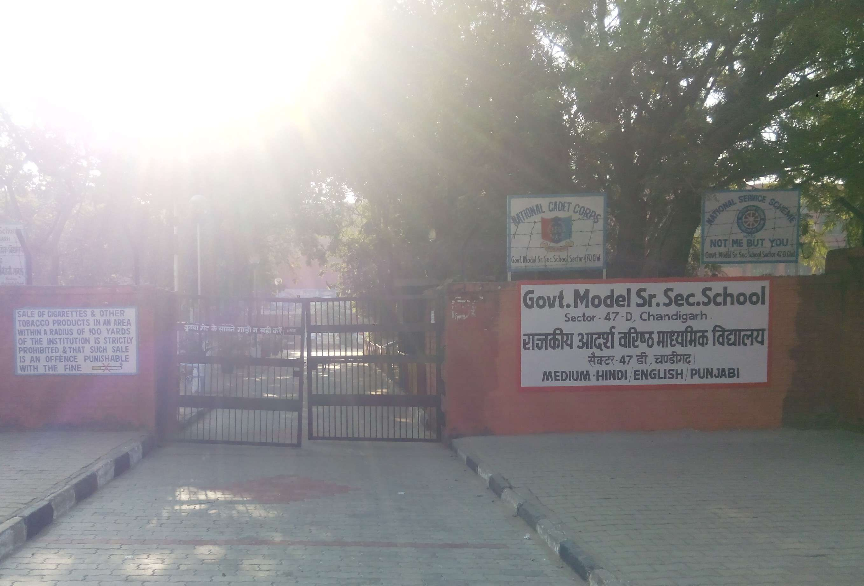 GOVT MODEL SR SEC SCHOOL SECTOR 47 D CHANDIGARH 2620043
