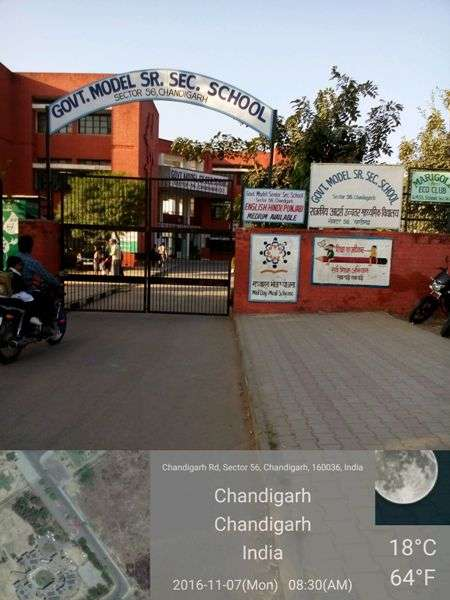 GOVT MODEL SR SEC SCHOOL SECTOR 56 Chandigarh 2620082