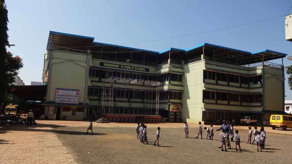 GURU NANAK PUBLIC SCHOOL NEAR NEHRU STADIUM GURUDWARA SRI NANAK JHIRA SAHEB BIDAR KARNATAKA 830011