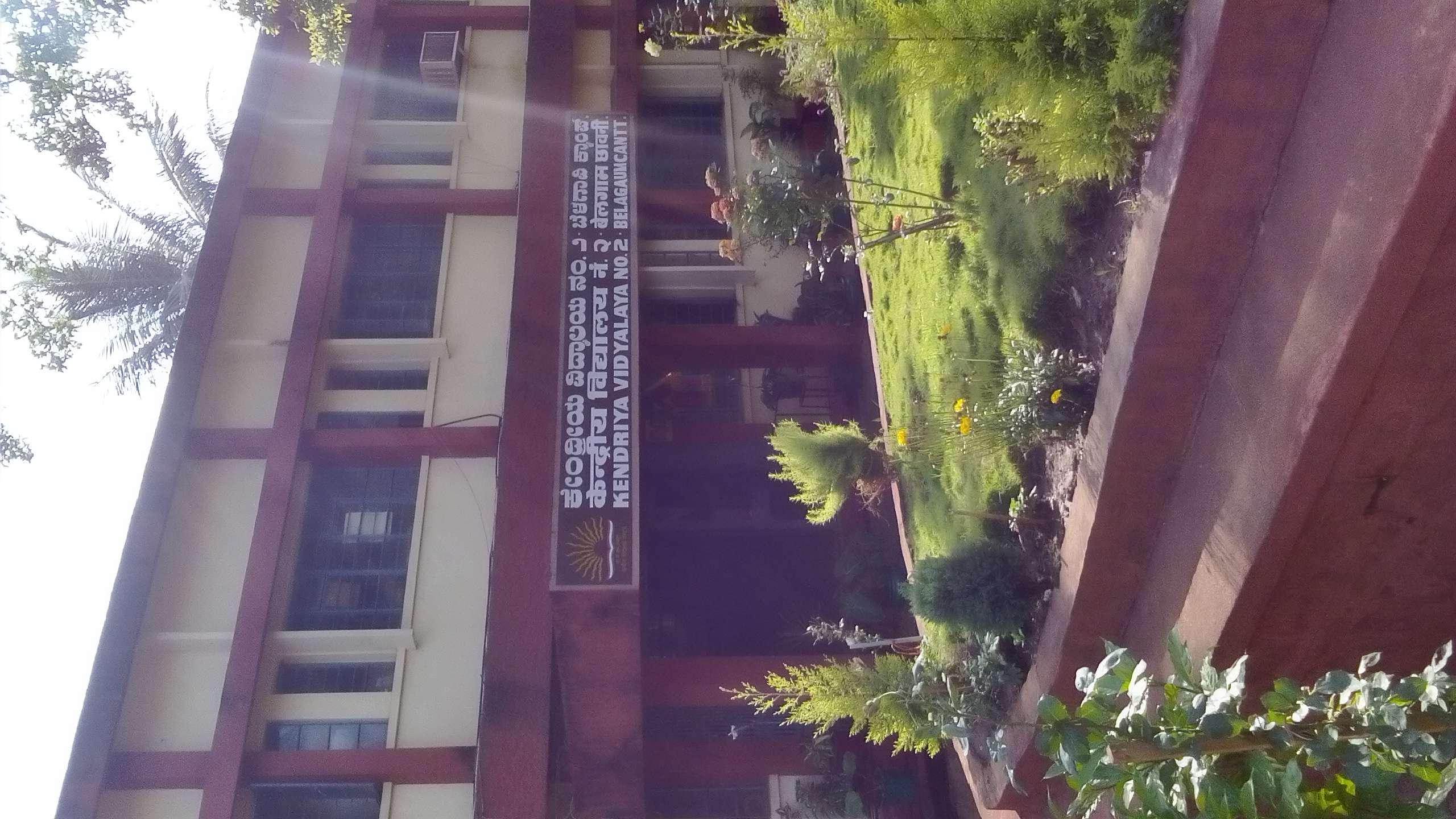 KENDRIYA VIDYALAYA NO 2 MILITARY HOSPITAL ROAD CANTONMENT BELGAUM KARNATAKA 800017