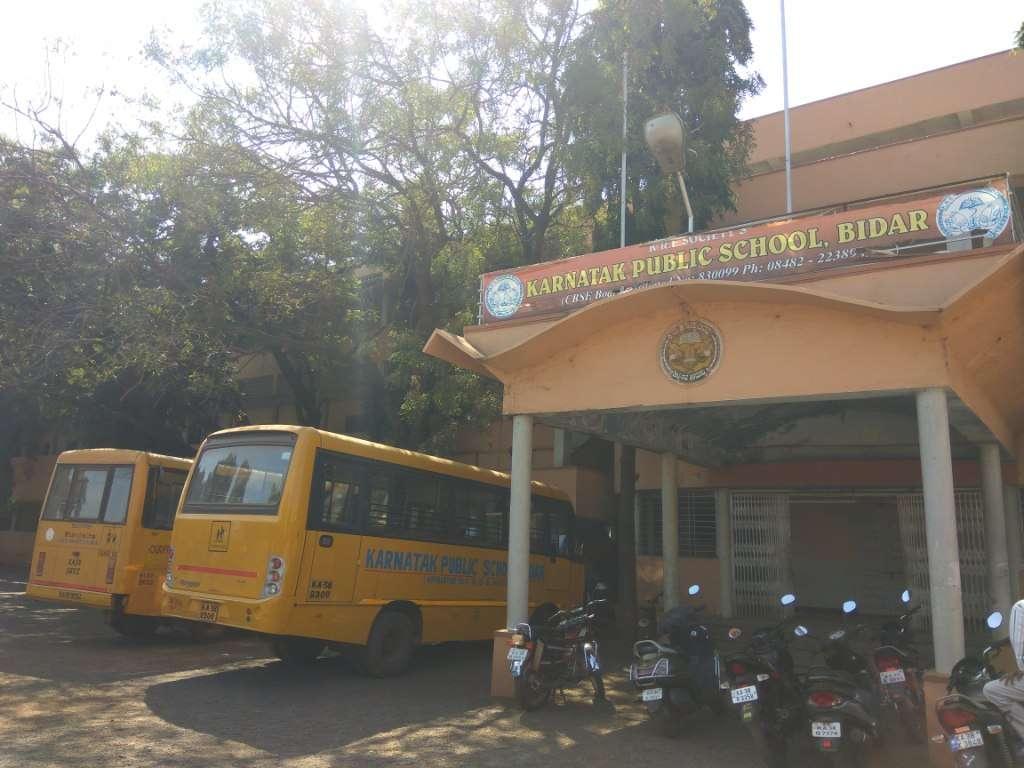 KARNATAKA PUBLIC SCHOOL HYDERABAD ROAD BIDAR KARNATAKA 830099