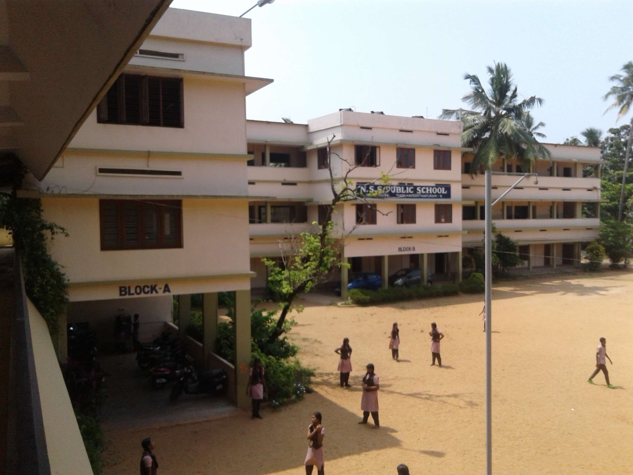N S S PUBLIC SCHOOL PERUNTHANNI THIRUVANANTHAPURAM KERALA 930002