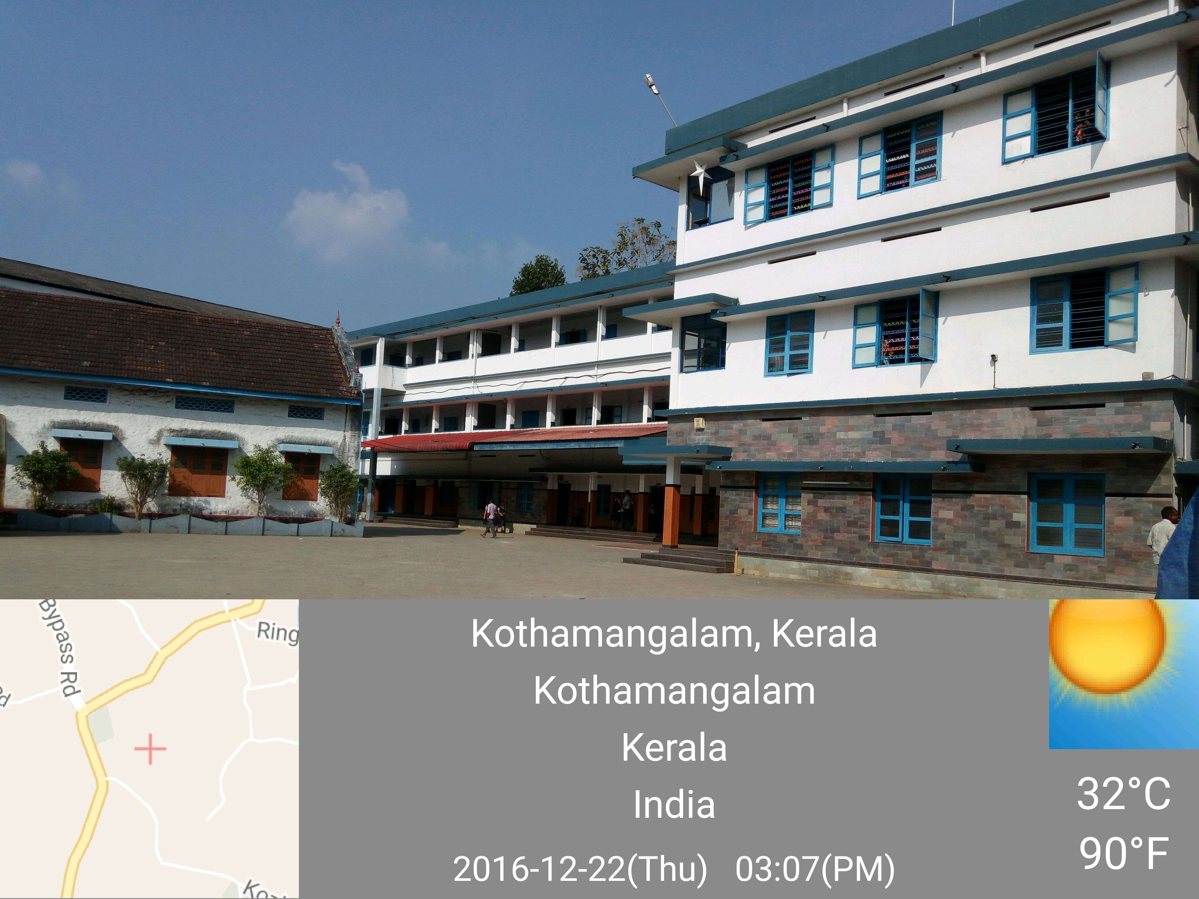 VIMALAGIRI PUBLIC SCHOOL KOTHAMANGALAM P O ERNAKULAM DISTRICT KERALA 930105