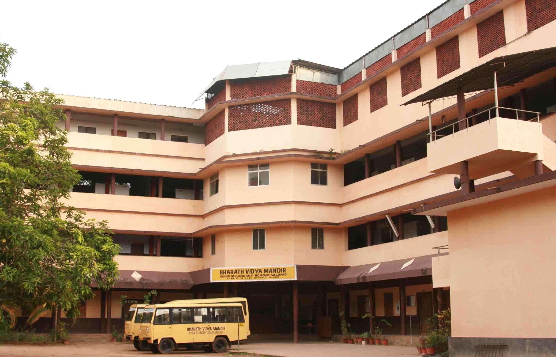 BHARATH VIDYA MANDIR ENG SCHOOL TRIPRAYAR THRISSUR DT P O VALAPAD TRICHUR DIST 930211