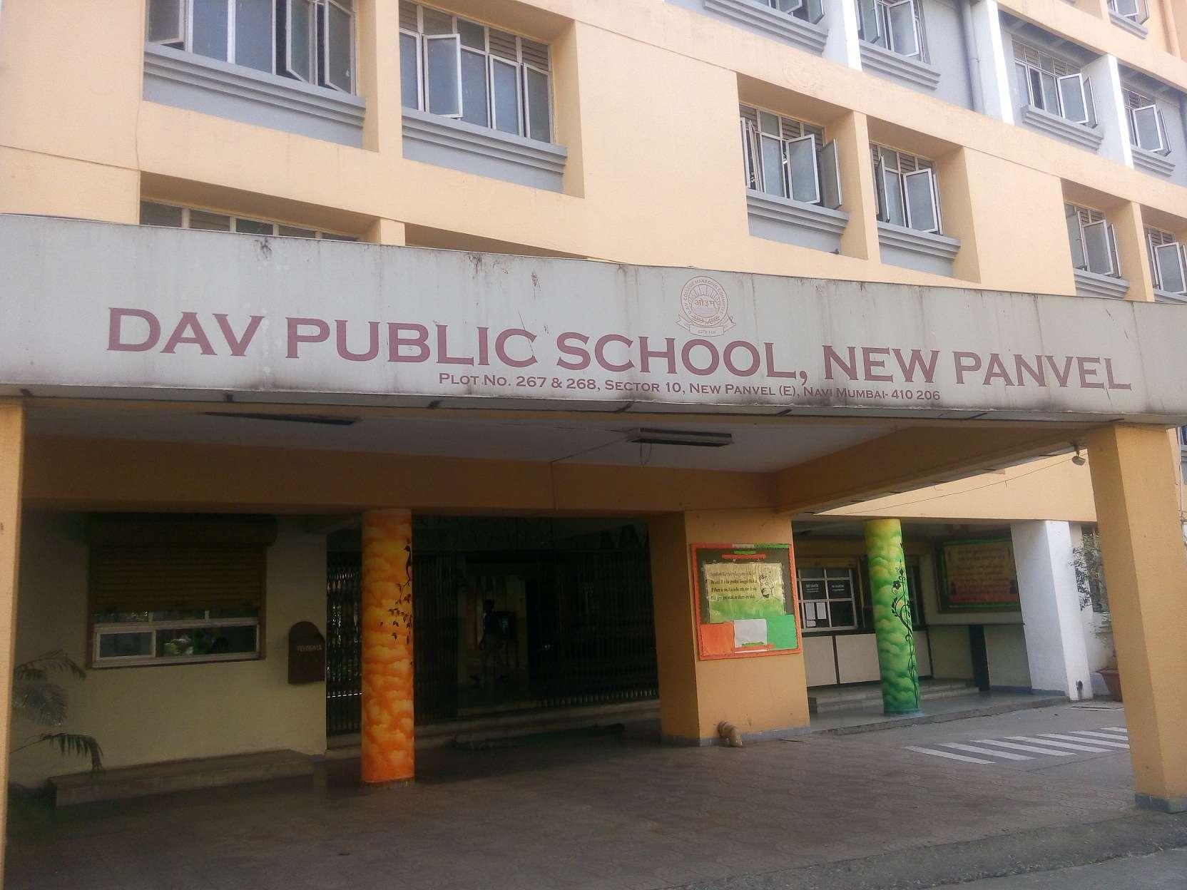 DAV PUBLIC SCHOOL 267 268 SECTOR 10 NEW PANVEL NAVI MUMBAI MAHARASHTRA 1130065