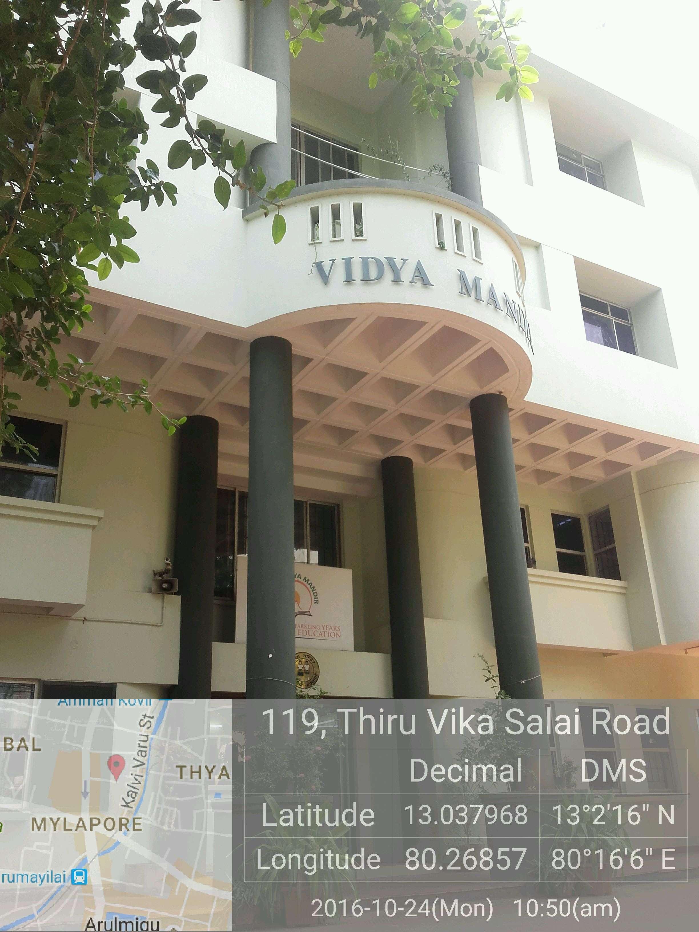 VIDYA MANDIR SR SEC SCHOOL 124 ROYAPETAH HIGH ROAD MYLAPORE CHENNAI TAMIL NADU 1930024