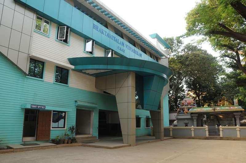 BHAKTAVATSALAM VIDYASHRAM 596 A1 A2 31ST STREET PERIYAR NAGAR KORATTUR CHENNAI TAMIL NADU 1930132