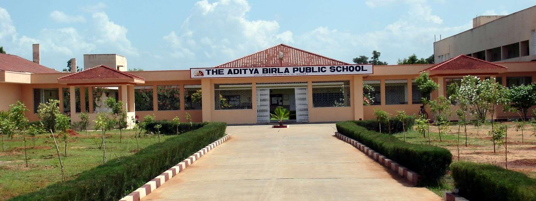 THE ADITYA BIRLA PUBLIC SCHOOL REDDIPALAYAM PO ARIYALUR TK TAMIL NADU 1930163