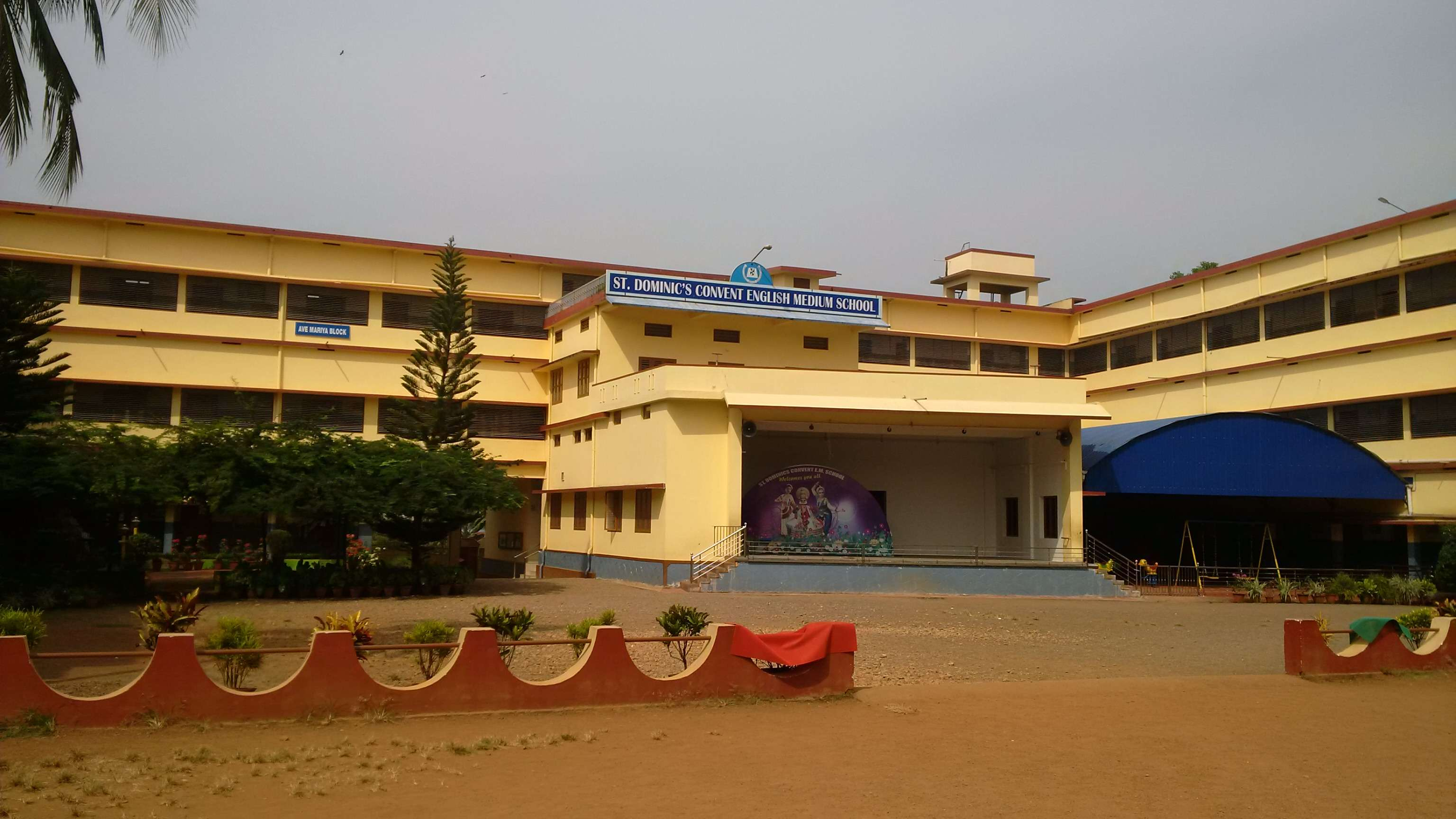 st  dominics convent eng med  school sreekrishnapuram po