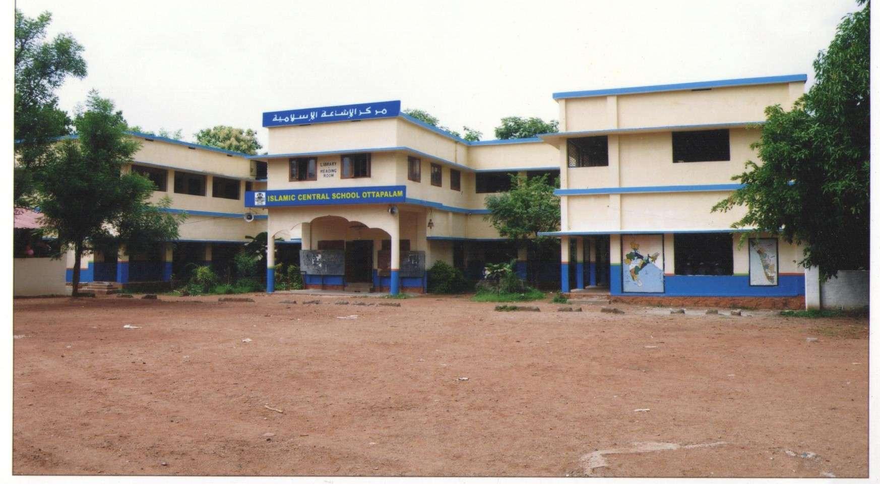 ISLAMIC CENTRAL SCHOOL OTTAPALAM PALAKKAD KERALA 930243
