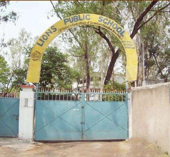 LIONS PUBLIC SCHOOL P O SINDRI DHANBAD DISTT JHARKHAND 3430038