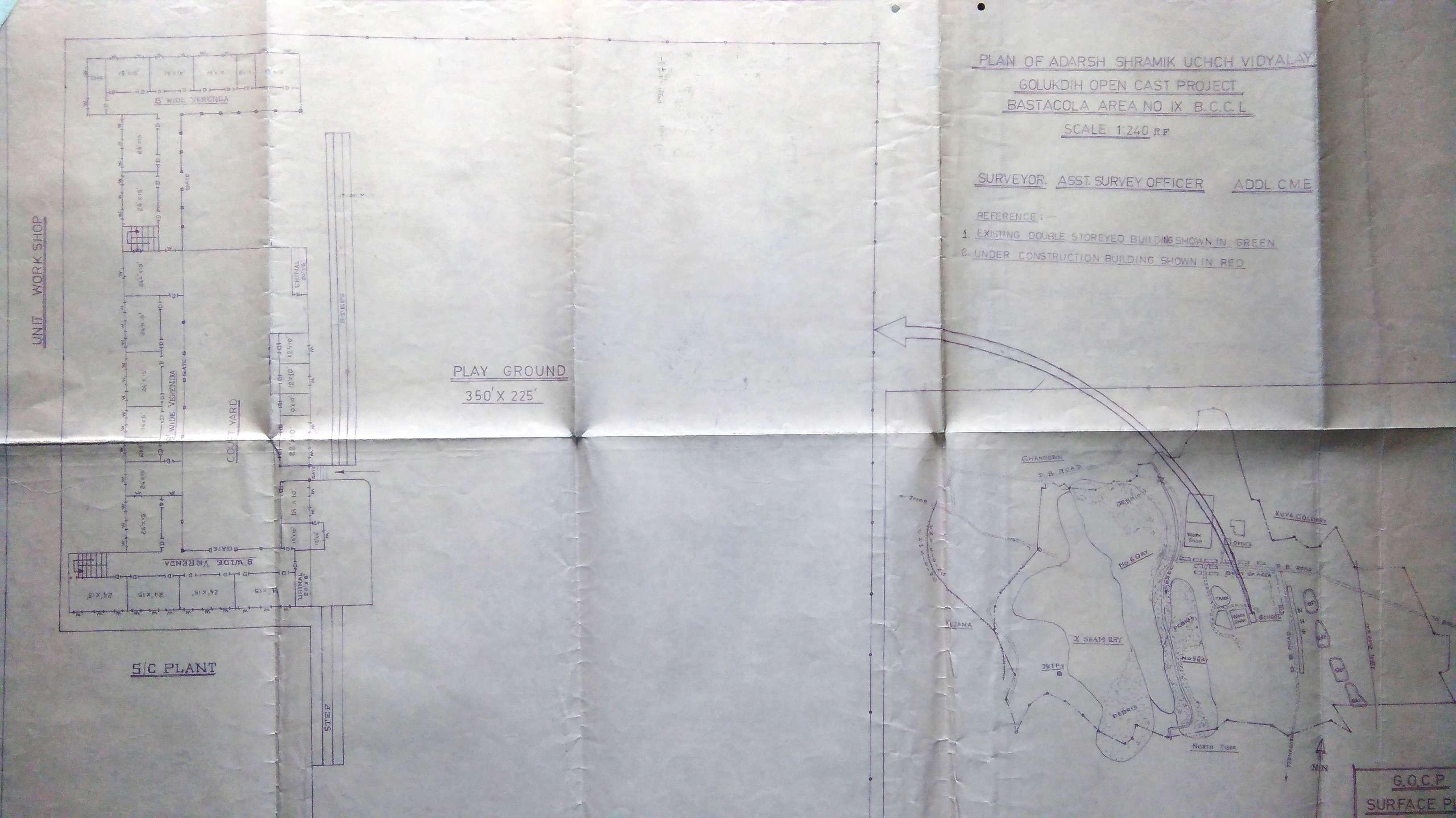 ADARSH SHRAMIK UCHCH VIDYALAYA GOLUKDIH OPEN CART PROJECT AT GOLUKDIH P O JHARIA DISTT DHANBAD JHARKHAND 3430084