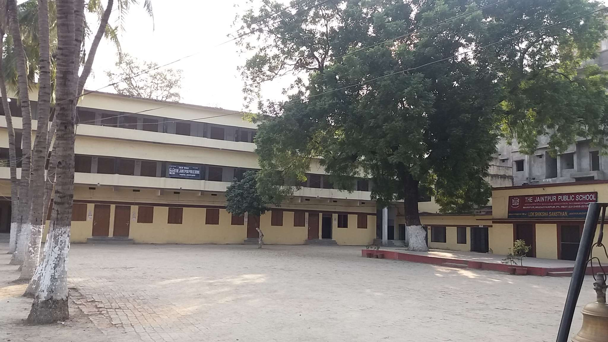THE JAINTPUR PUBLIC SCHOOL MARIPUR MUZAFFARPUR BIHAR 330040
