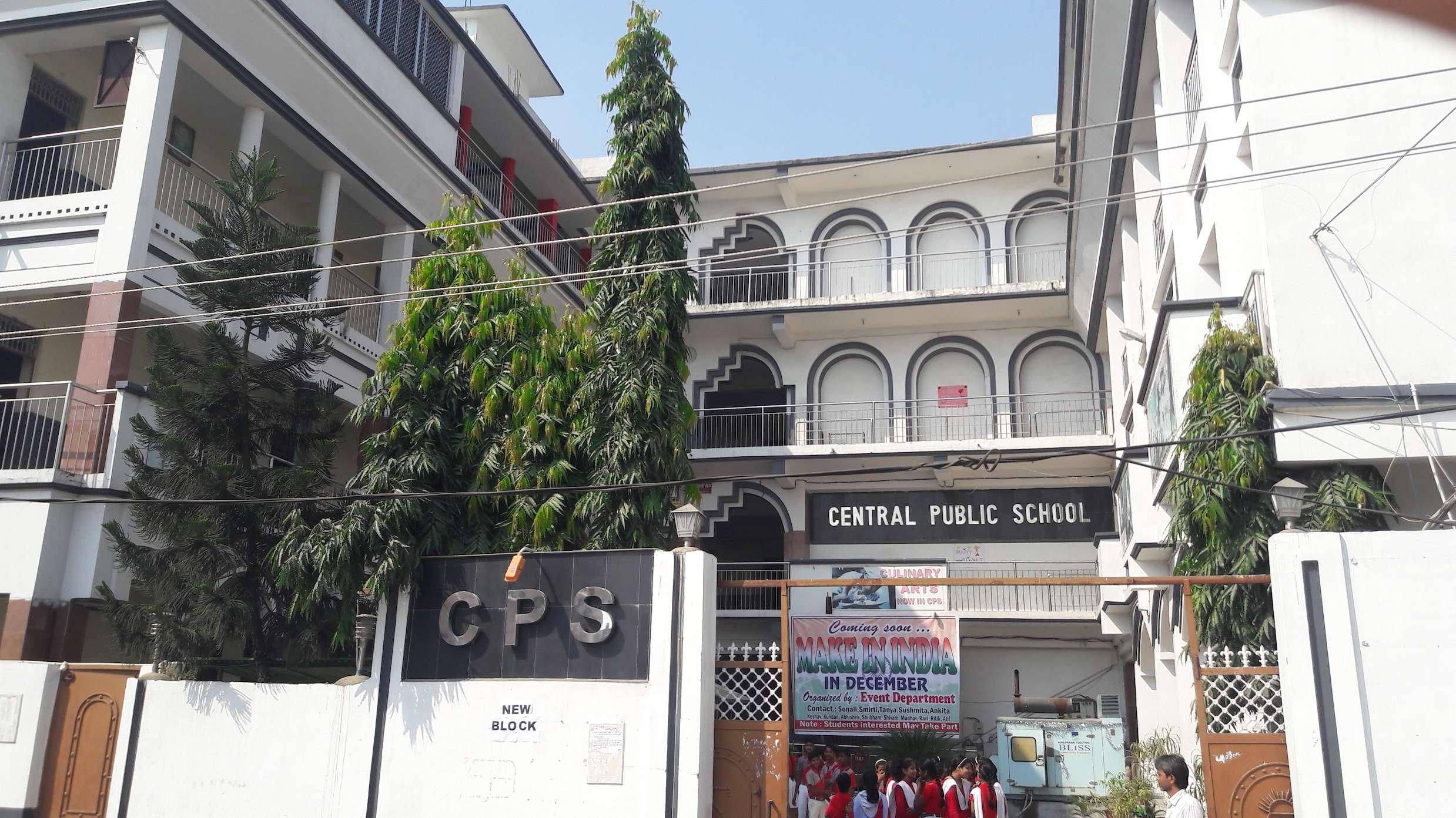 CENTRAL PUBLIC SCHOOL TAJPUR ROAD SAMASTIPUR BIHAR 330041