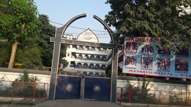 ISHAN INTERNATIONAL PUBLIC SCHOOL MALAHI PAKRI KANKARBAGH PATNA BIHAR 330044