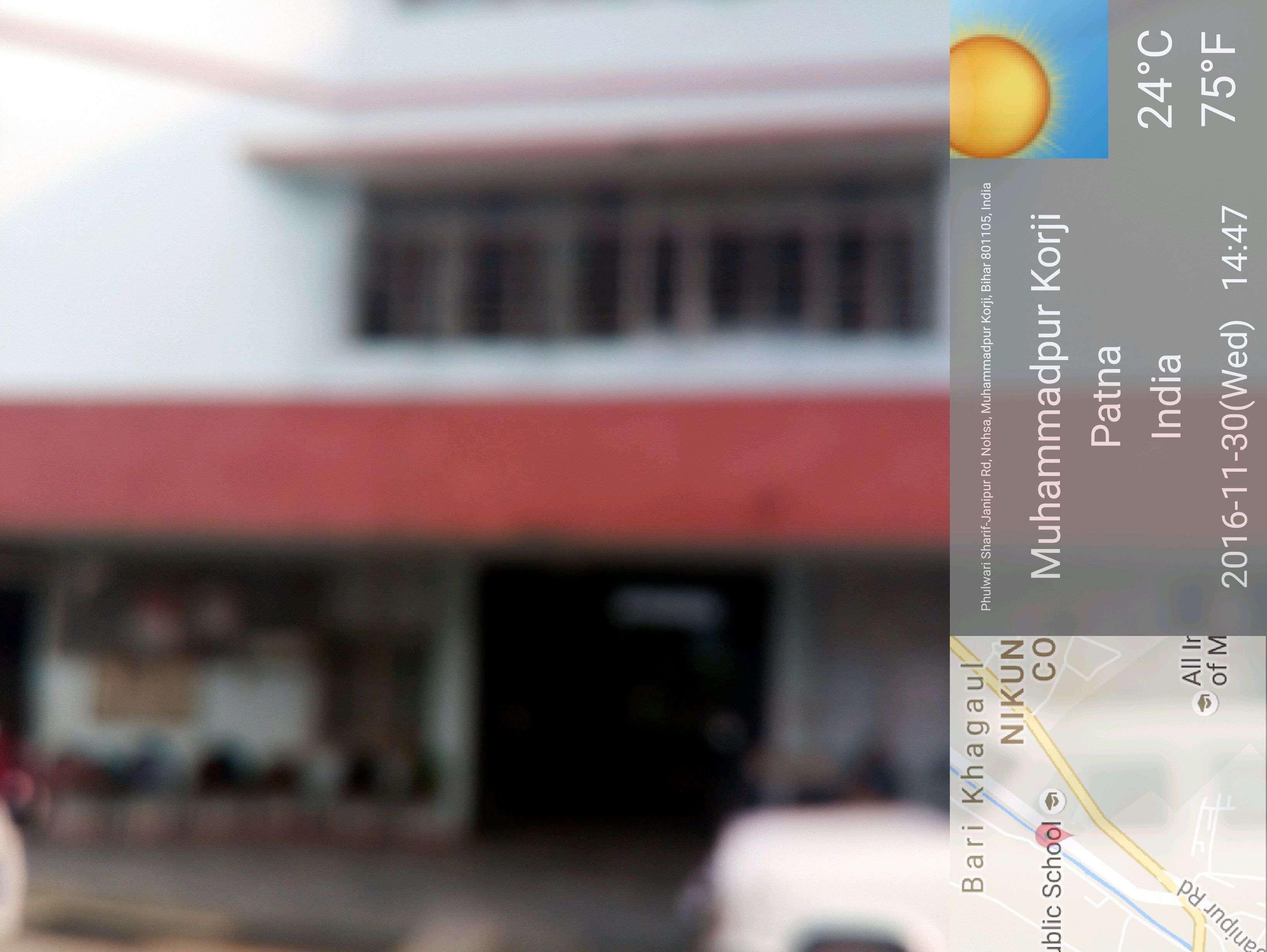 D A V PUBLIC SCHOOL WALMI COMPLEX PHULWARI SHARIF PATNA BIHAR 330066