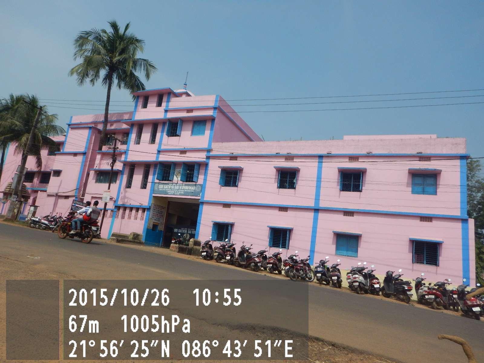 SRI SATHYA SAI VIDYA VIHAR ENG MED SCHOOL BAGHARA ROAD WARD NO 3 AT PO BARIPADA DISTT MAYURBHANJ ORISSA 1530034