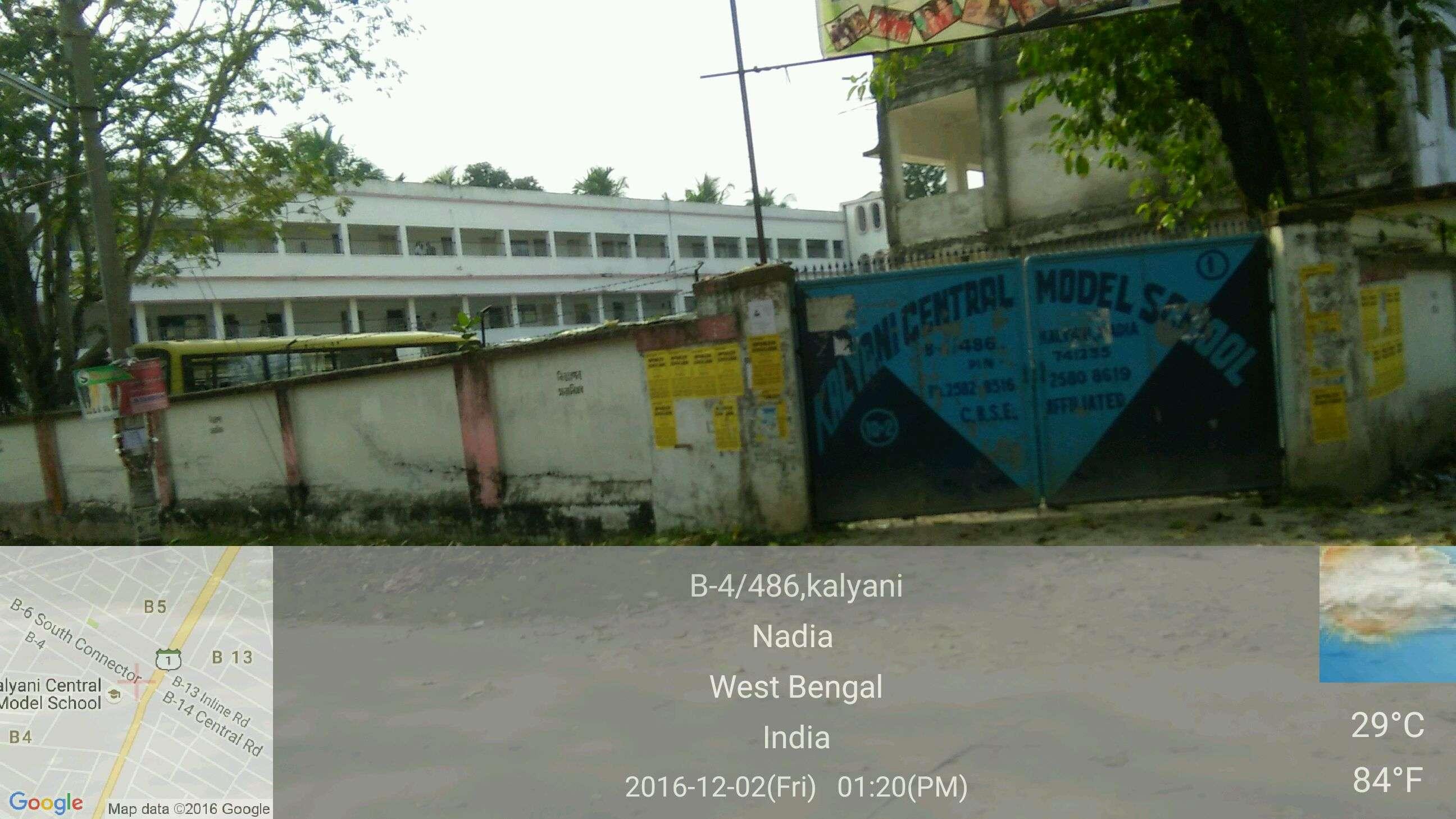 KALYANI CENTRAL MODEL SCHOOL KALYANI P 486 NADIA WEST BENGAL 2430008