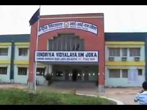 KENDRIYA VIDYALAYA INDIAN INSTITUTE OF MANAGEMENT JOKA DIMOND HARBOUR RD PO JOKA KOLKATA WEST BENGAL 2400021