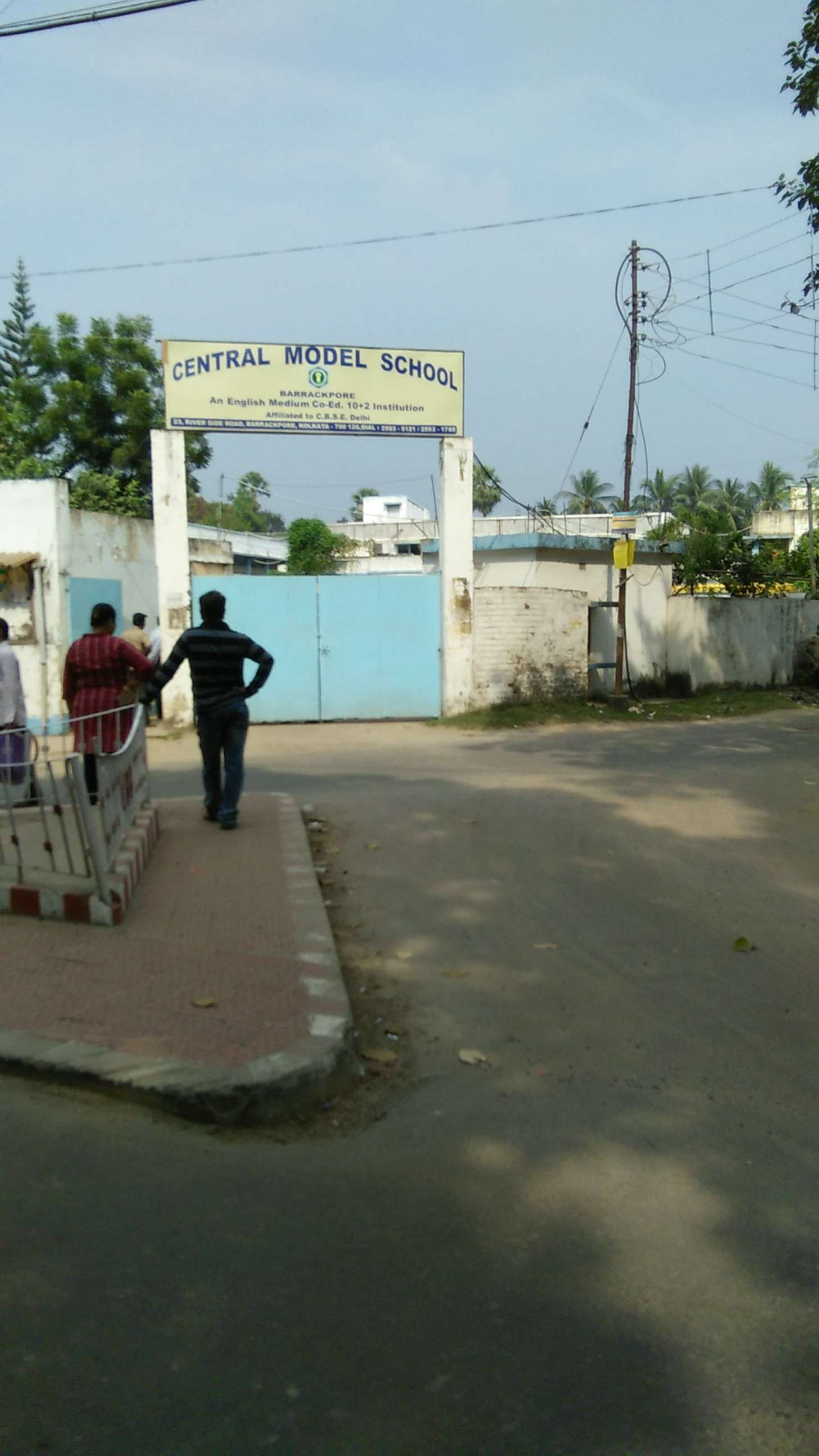 CENTRAL MODEL SCHOOL 23 RIVER SIDE ROAD BARRACKPORE 24 PARGANAS NORTH WEST BENGAL 2430051