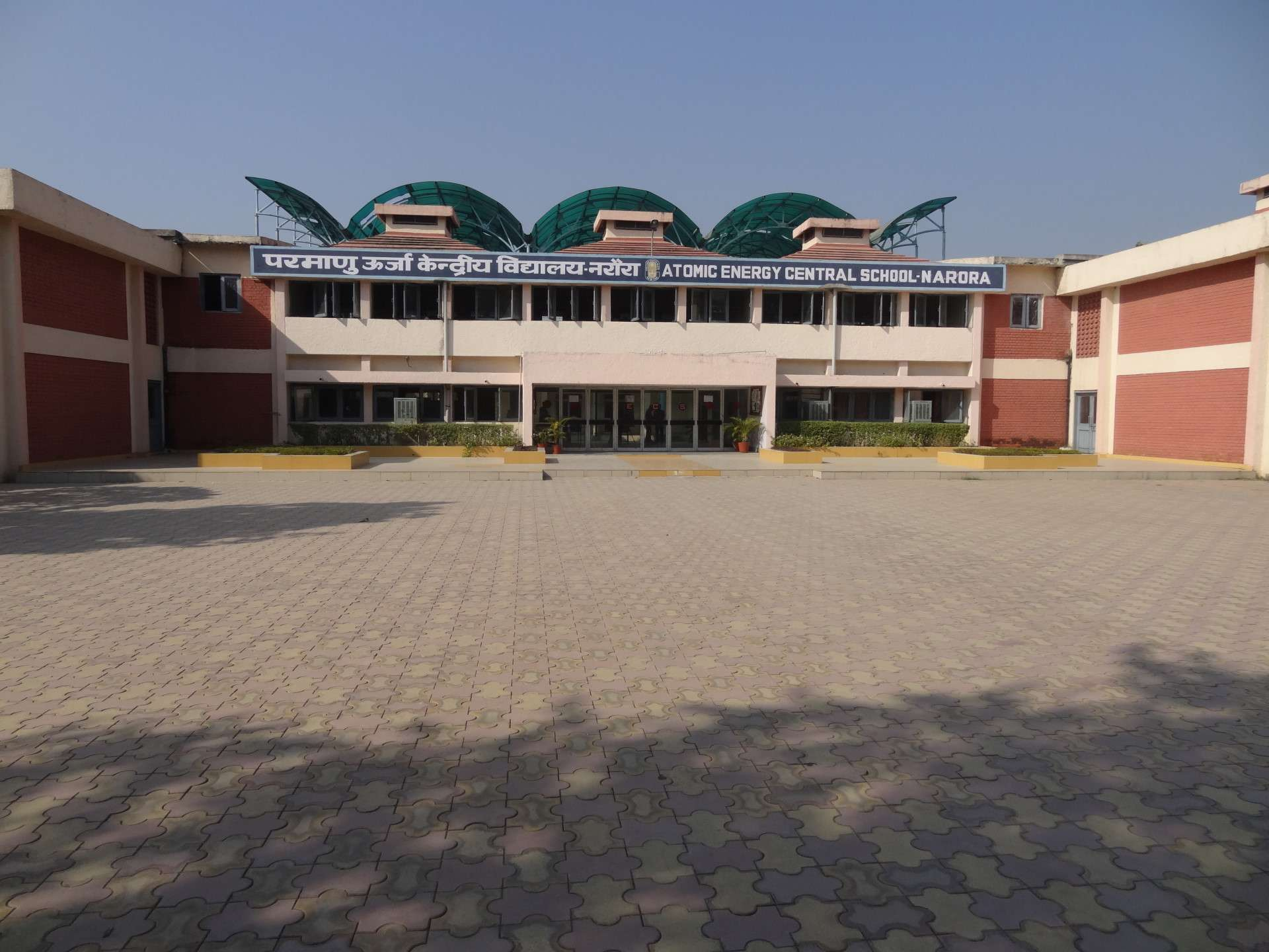 ATOMIC ENERGY CENTRAL SCHOOL NAPP TOWNSHIP NARORA BULANDSHAHR UTTAR PRADESH 2130041