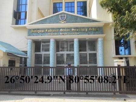 NAVAYUGA RADIANCE BILINGUAL SR SEC SCHOOL RAJENDRA NAGAR LUCKNOW UTTAR PRADESH 2130034