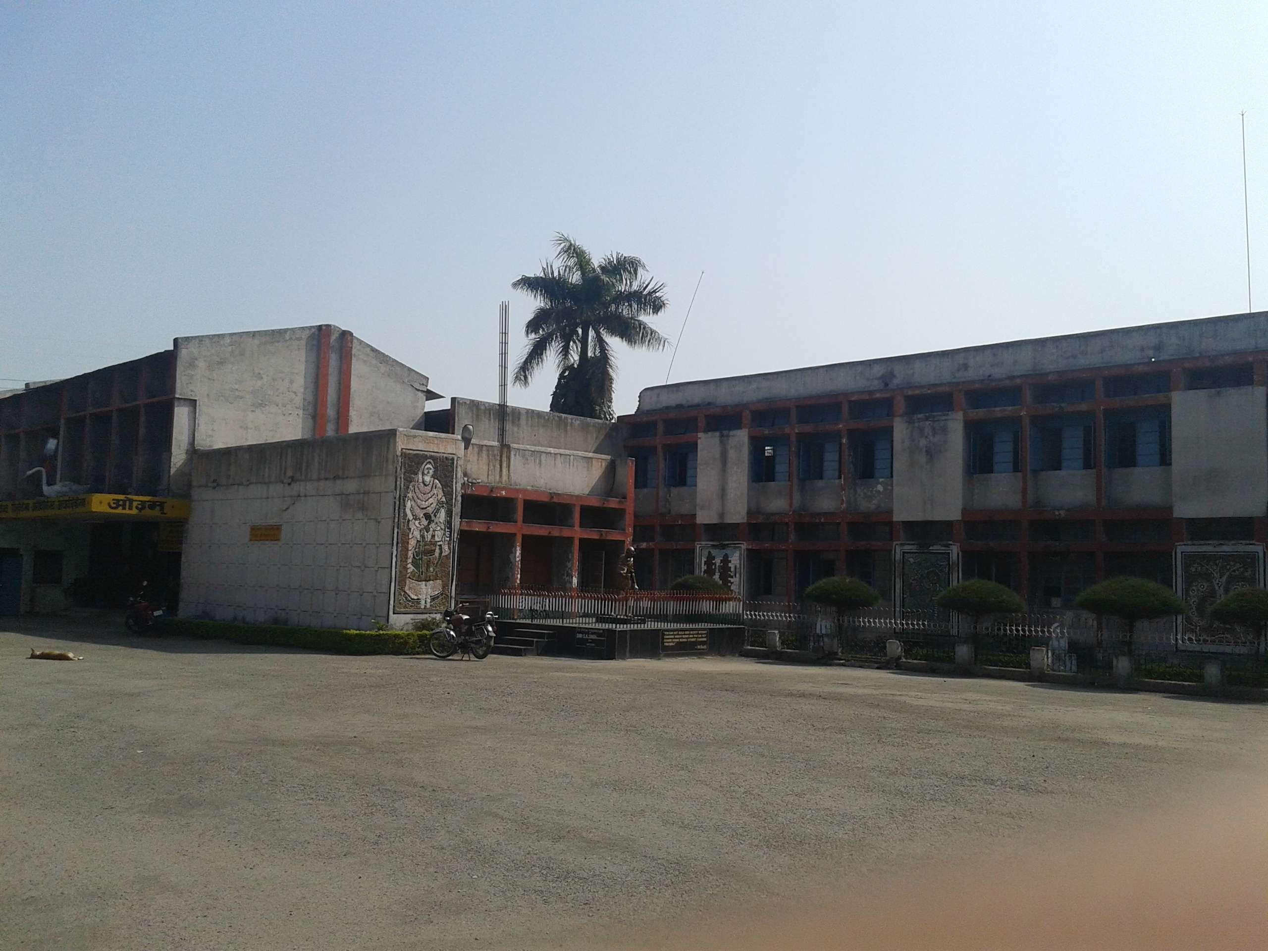 D A V PUBLIC SR SEC SCHOOL P O BINA PROJECT (NCL) SONEBHADRA DISTT