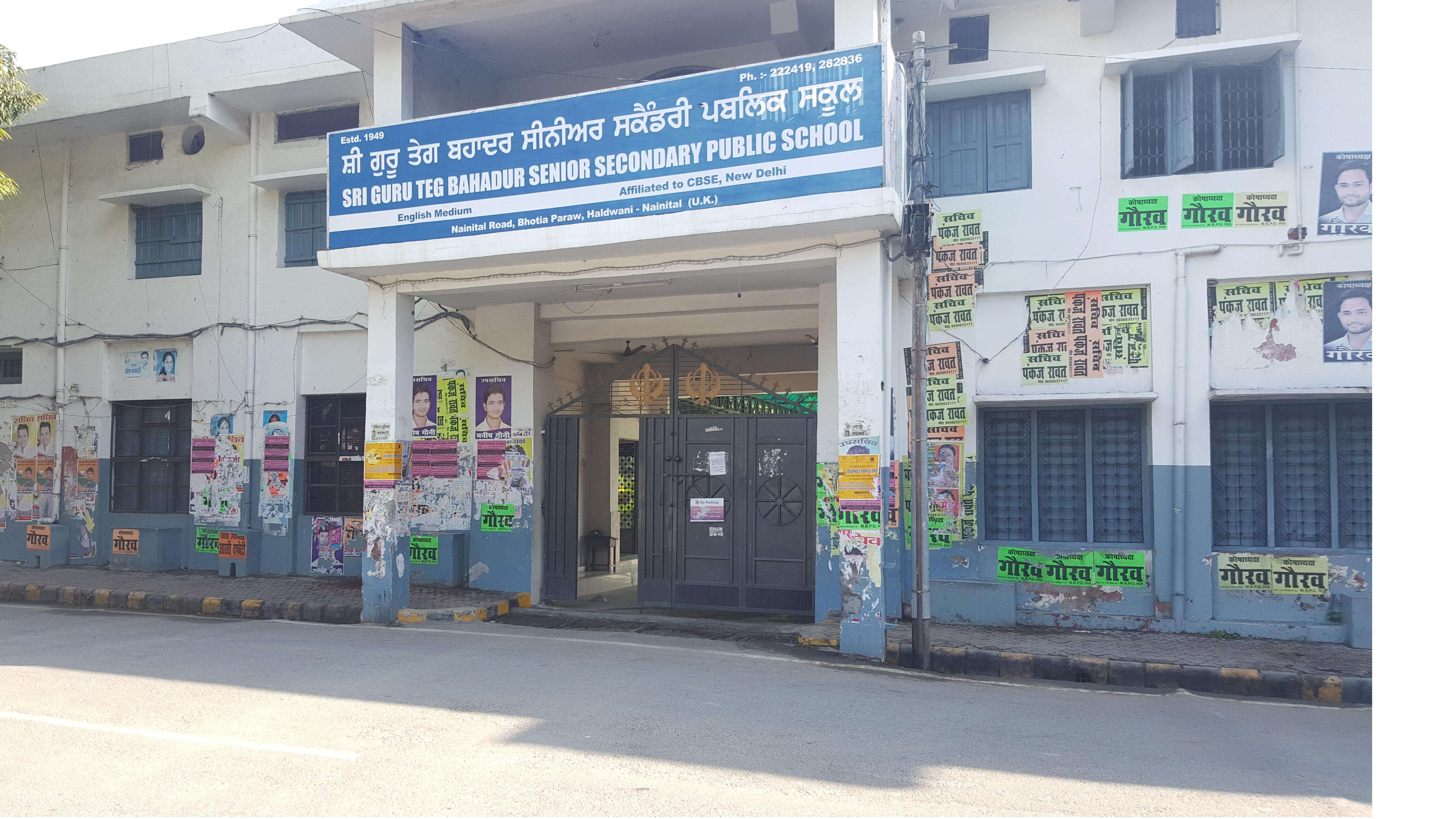 SRI GURU TEG BAHADUR PUBLIC SCHOOL CIVIL LINES HALDWANI DISTT NAINITAL UTTARANCHAL 3530032