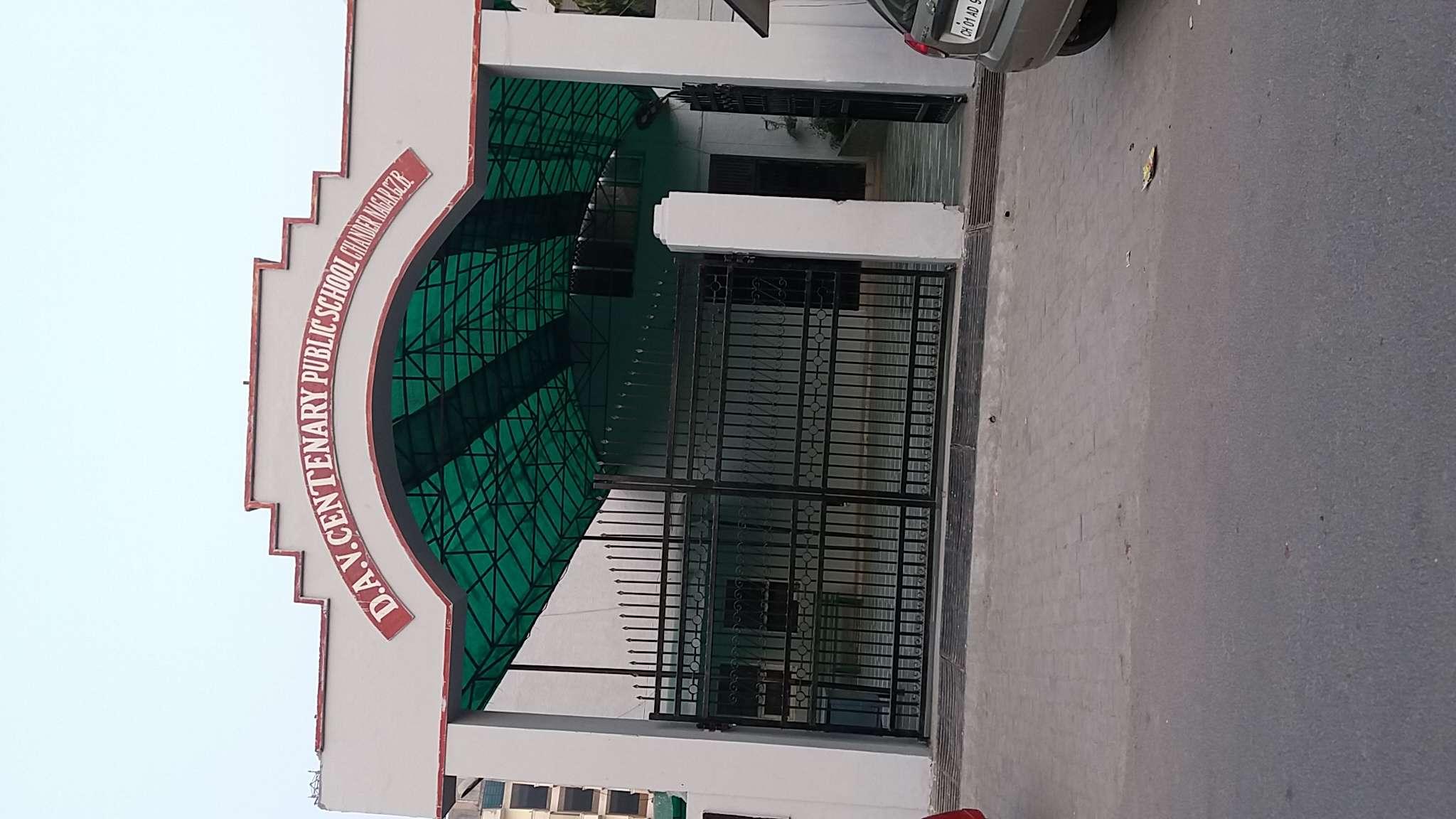 D A V CENTENARY PUBLIC SCHOOL CHANDER NAGAR GHAZIABAD UTTAR PRADESH 2130169