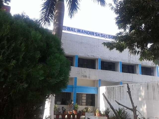 BAL MANDIR SEC SCHOOL SECTOR I BHEL RANIPUR HARDWAR UTTARANCHAL 3530072