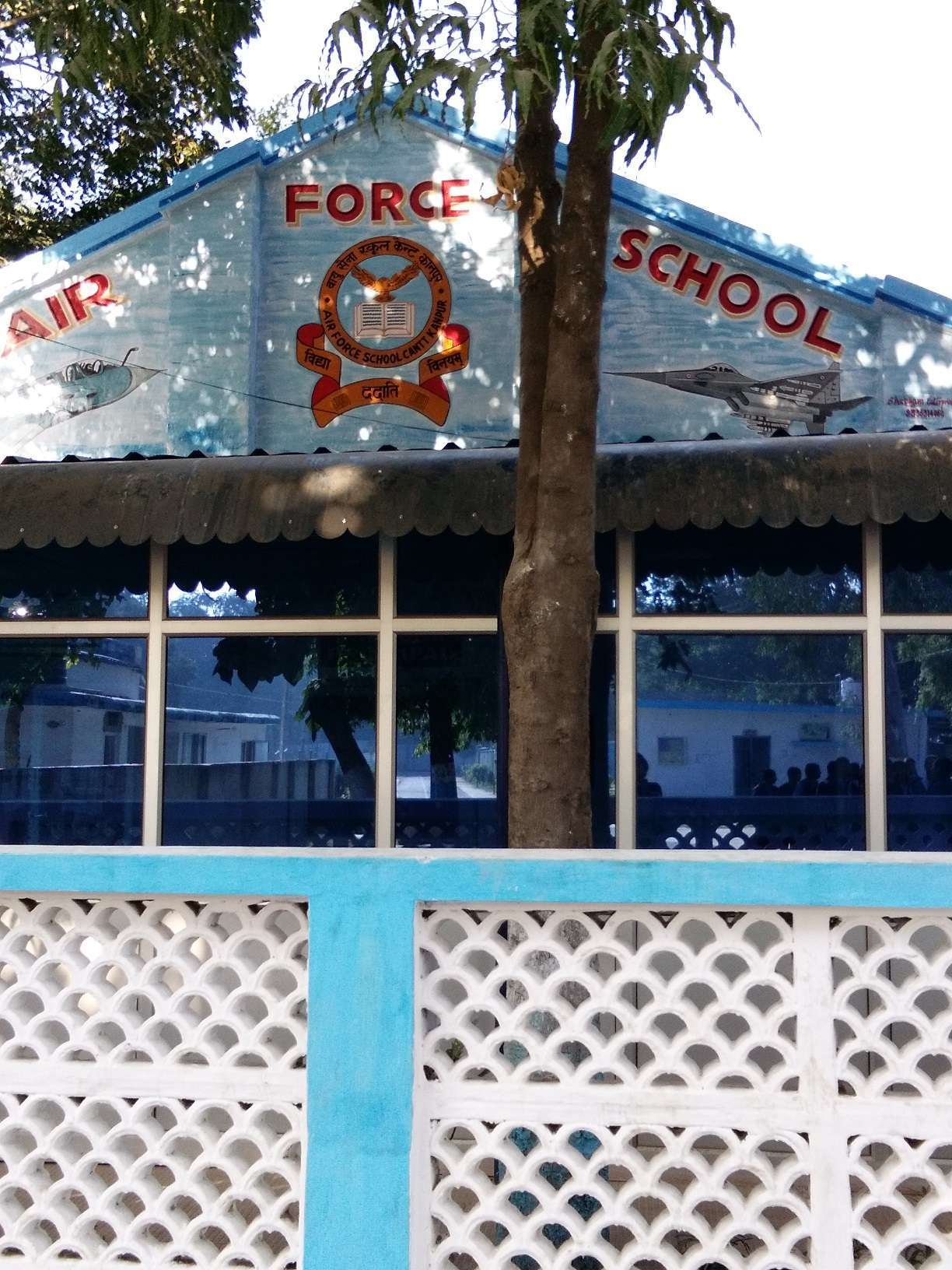 AIR FORCE SCHOOL NO 7 A F HOSPITAL KANPUR CANTT UTTAR PRADESH 2130264