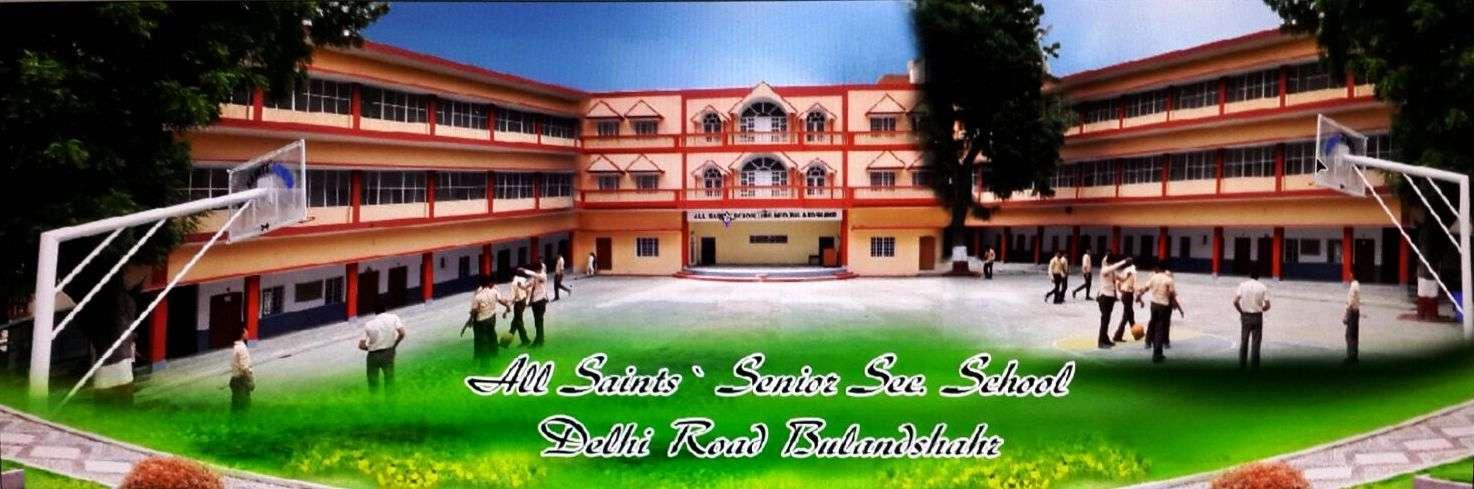 ALL SAINTS SCHOOL ENGLISH MEDIUM DELHI ROAD BULANDSHAHAR 2130386