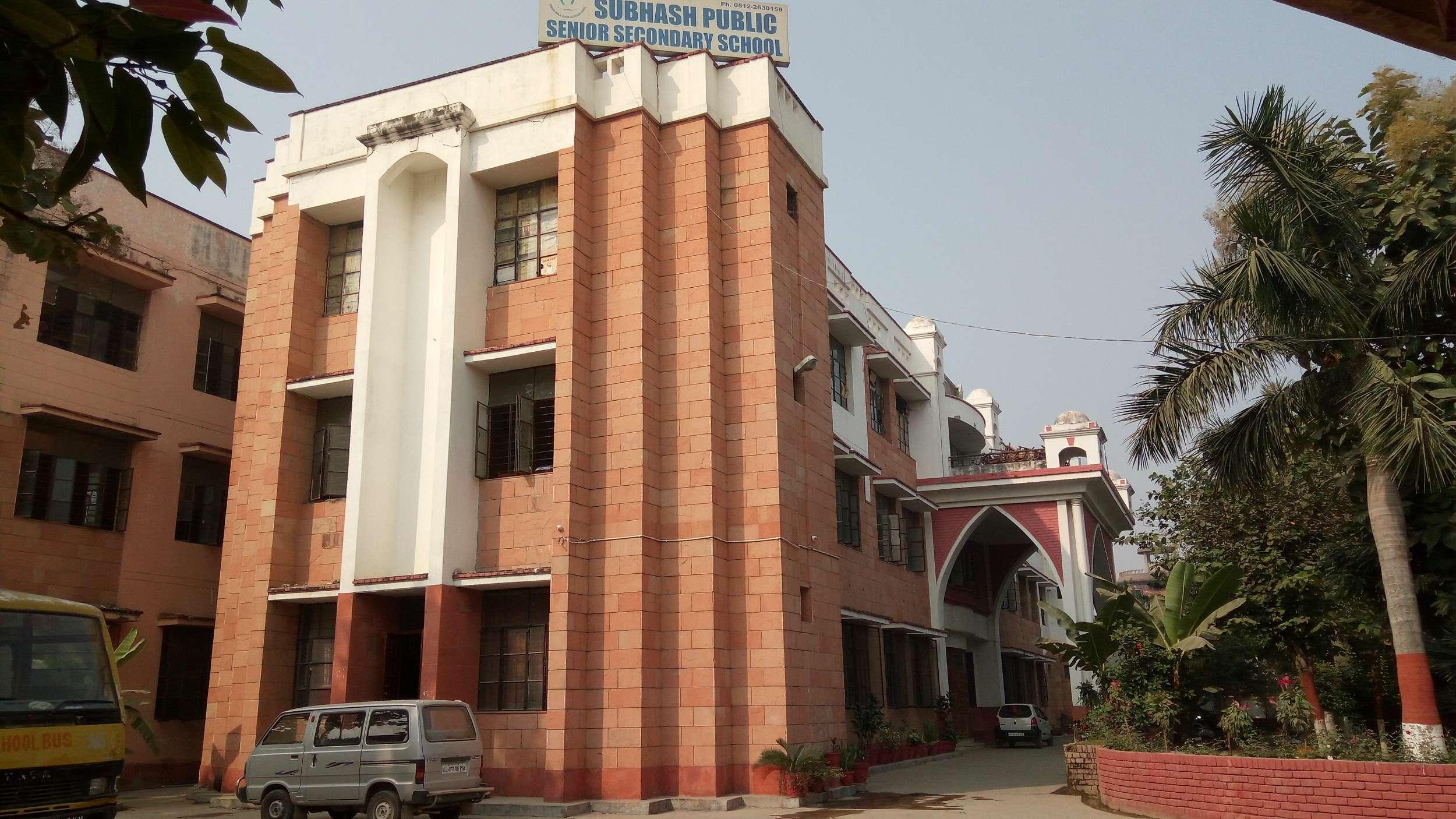 SUBHASH PUBLIC SCHOOL Y BLOCK 1420 KIDWAI NAGAR KANPUR UTTAR PRADESH 2130426